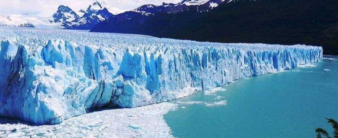 glaciar moreno frente